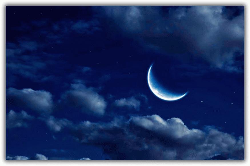 ночь для отворота