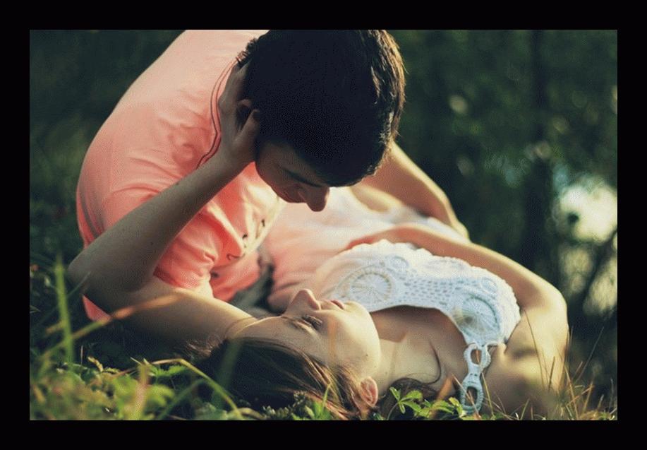 любовь между женщиной и мужчиной