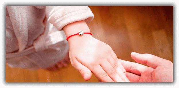 оберег для ребенка