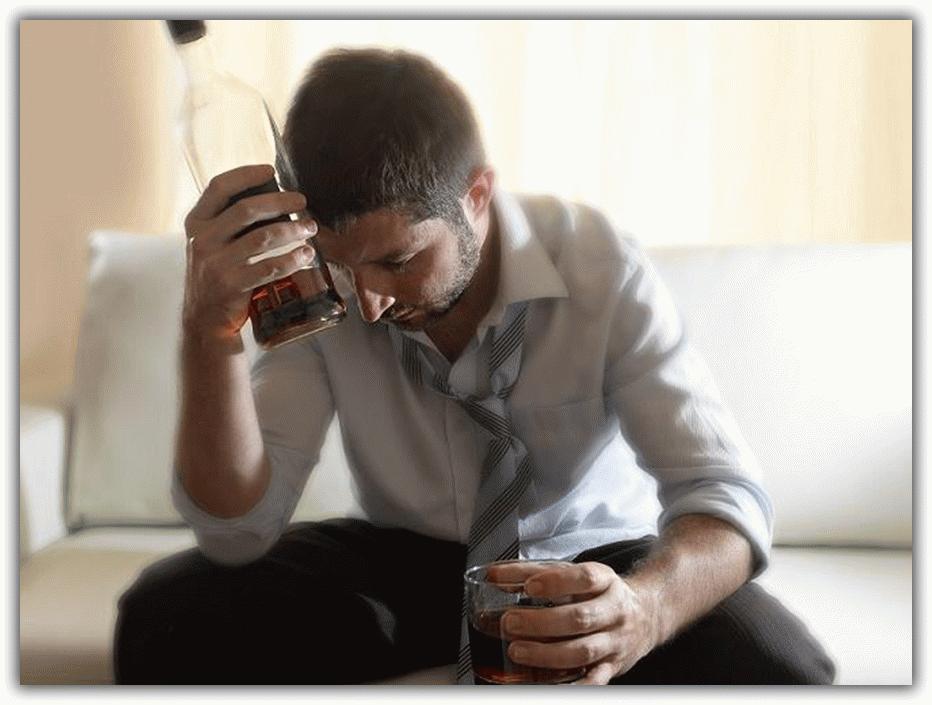 Беременность и алкогольный запой