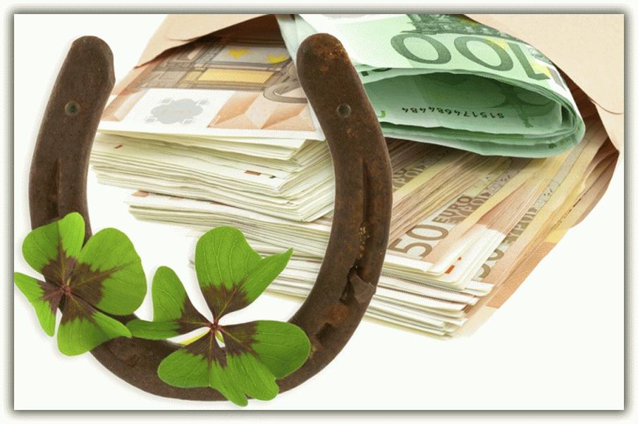 удача и деньги