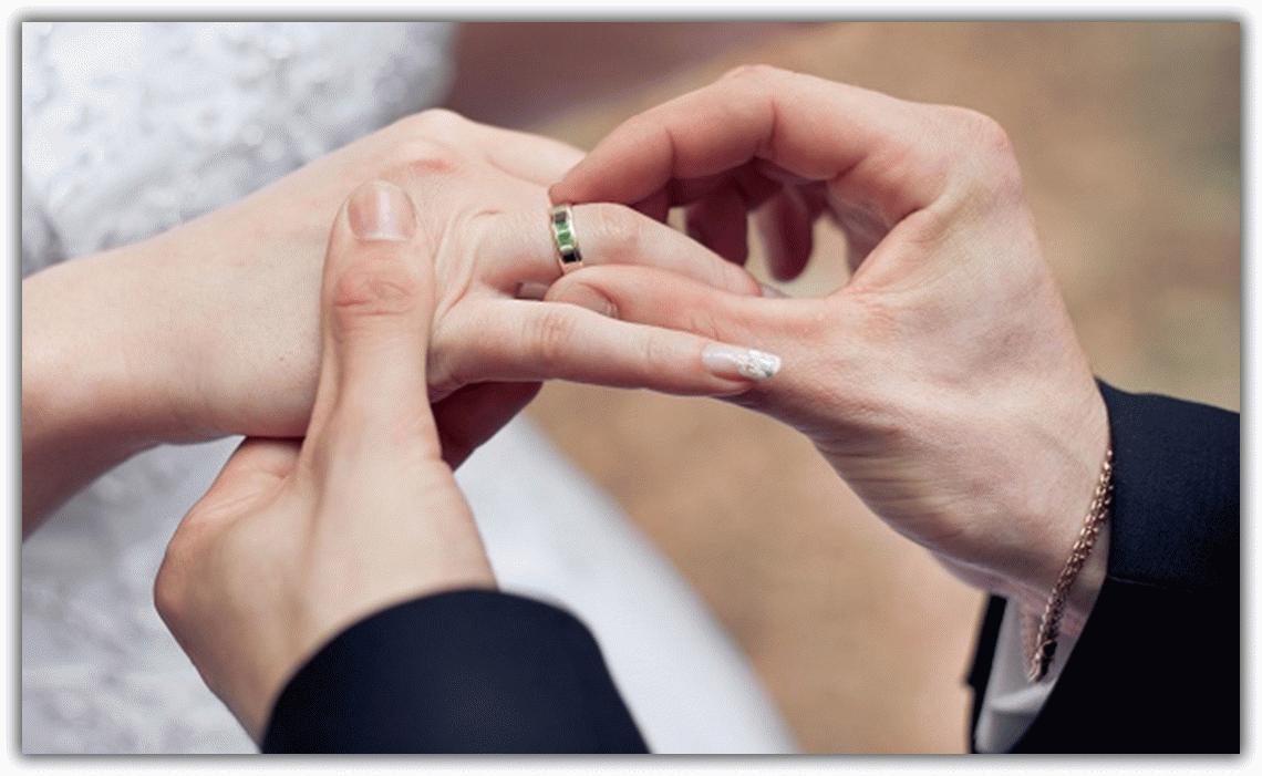ритуал на замужество