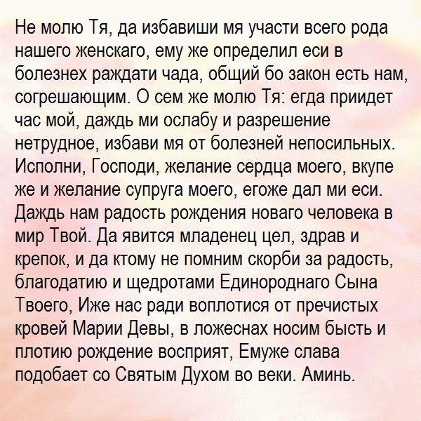 СОХРАНЕНИЕ ПРИ БЕРЕМЕННОСТИ: - Медицинский женский центр в Москве Блог Андромеды
