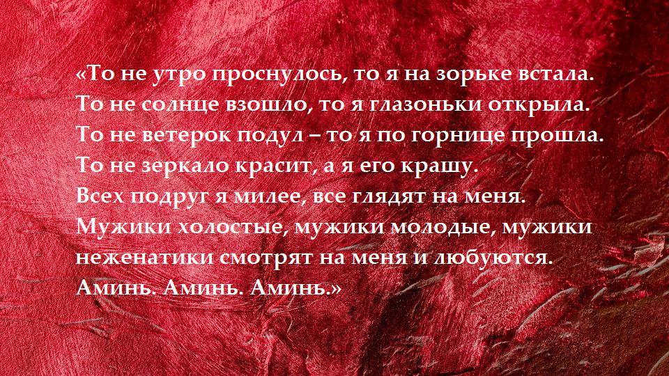 Онлайн учебник английского языка 4 класс верещагина афанасьева читать онлайн